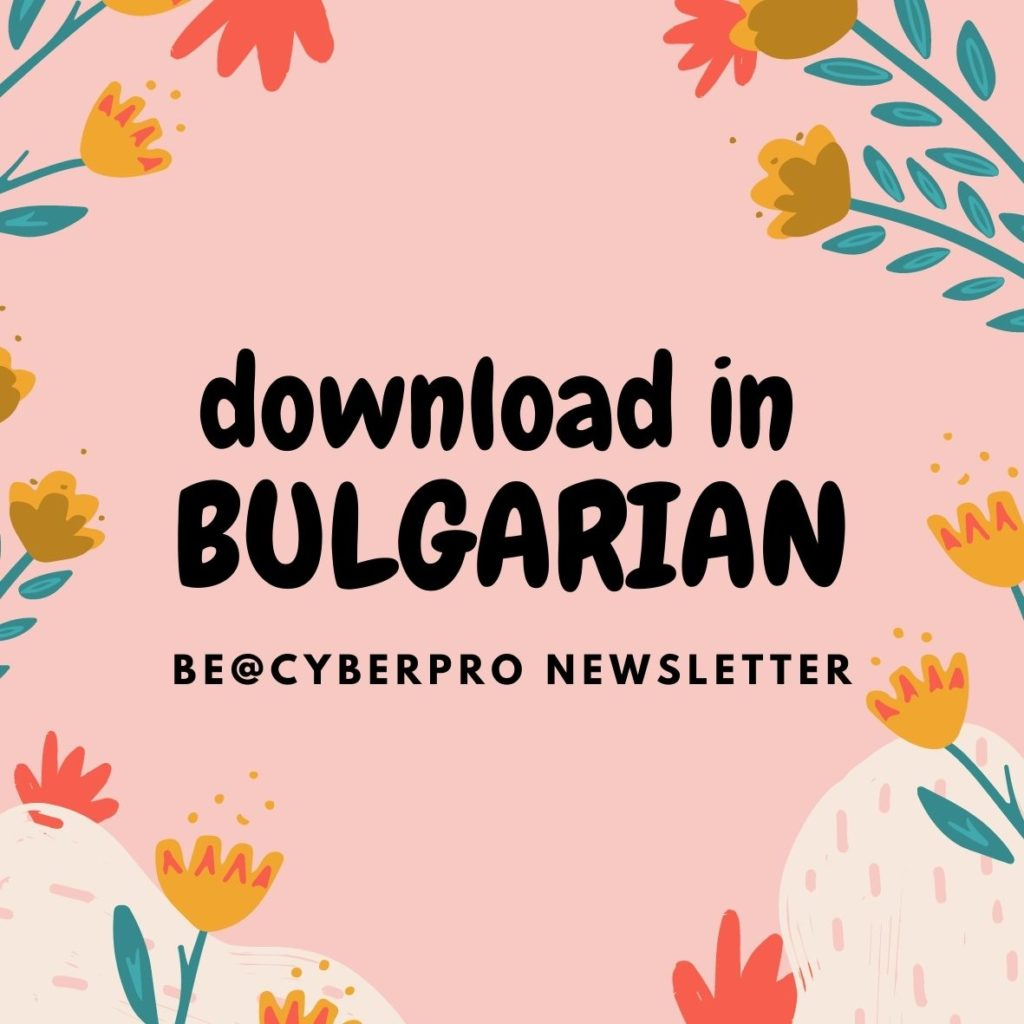 Download in Bulgarian this issue of the Be@CyberPro Newsletter (image / download button)